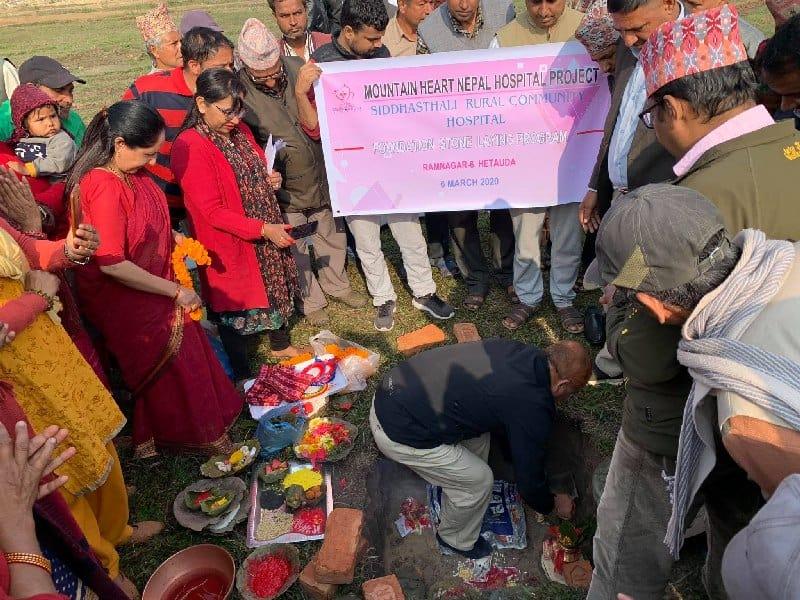 New Community Hospital in Nepal - 001